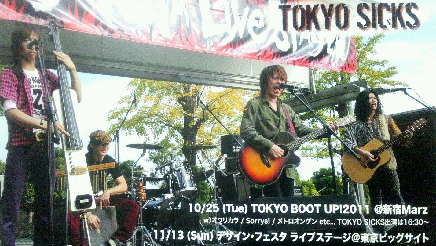 11/13「TOKYOSICKS @ デザインフェスタ♪」。